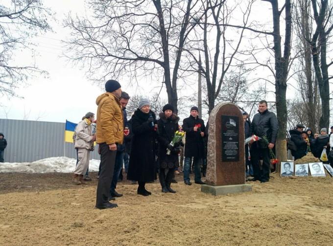 Открытие мемориального камня. Фото: IT Sector.