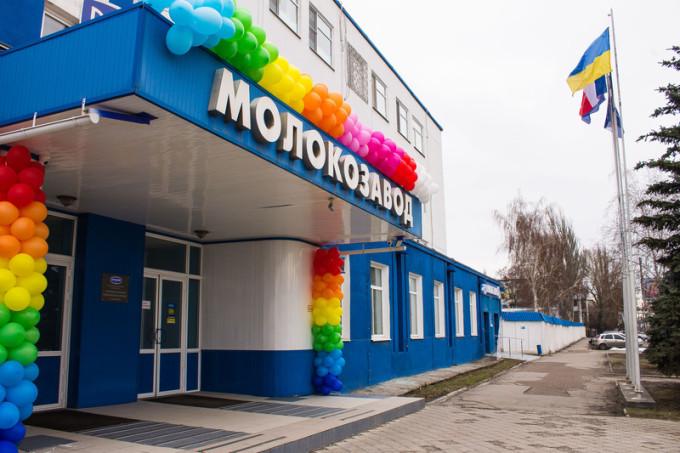 """Компания """"Данон"""" запустила мощное производство детского молочного питания """"Тьома"""" в Украине"""
