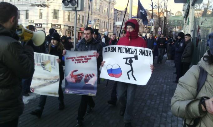 марш по Харькову