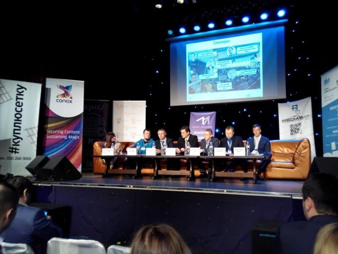 #TIM: Broadband 2016 - отраслевая конференция для участников телеком-рынка