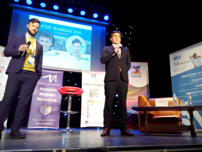 Денис Захаренко коммерческий директор Укртелекома (на фото справа) на конференции #TIM: Broadband 2016
