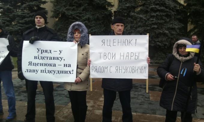 приезд Яценюка в Харьков