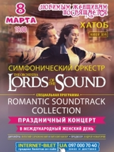 Romantic Soundtrack Collection