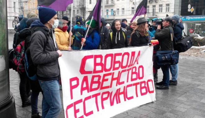 Фото: sq.com.ua
