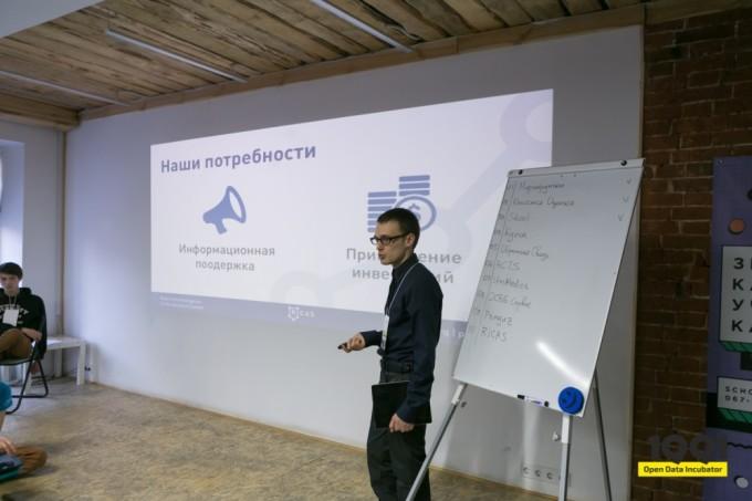 презентации команды-победителя