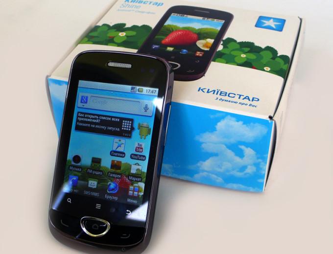 smartfony_kievstar-3