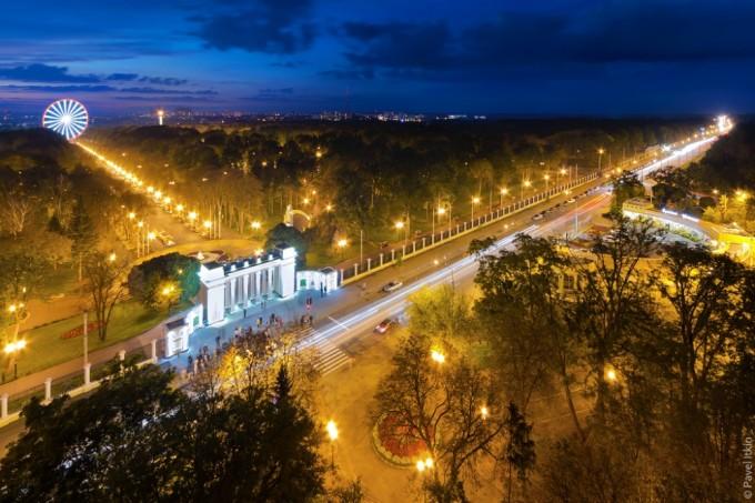 Вид на Центральный парк имени Горького. Автор фото: Павел Иткин.
