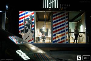 Barbershop & Bar Mann