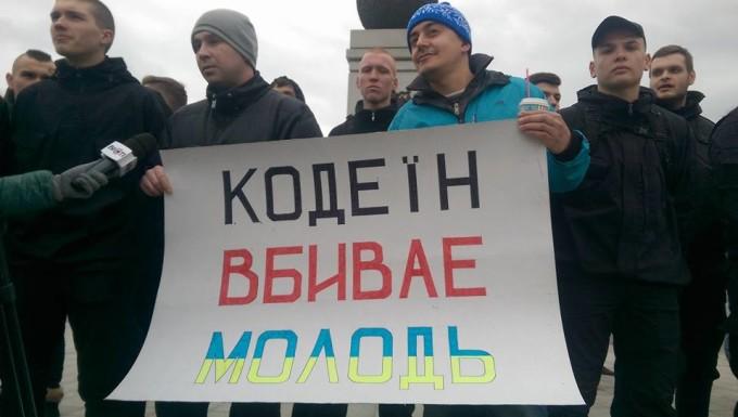 ГК Азов