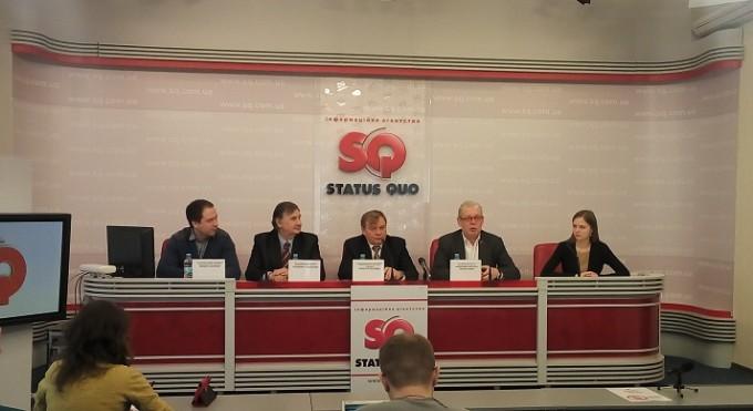 бизнес-форум в Харькове