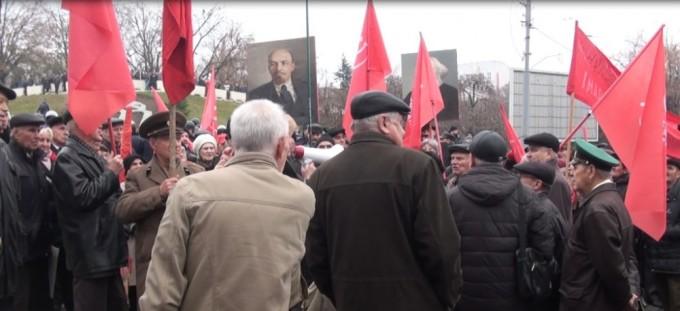 коммунисты в Харькове