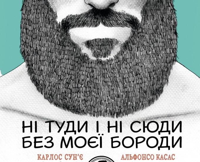 Boroda_obl