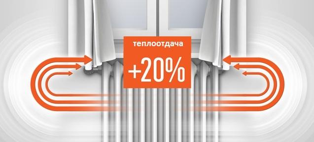 Не закрывайте батареи шторами, мебелью и декоративными решетками. Фото: budport.com.ua