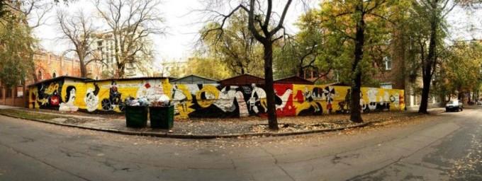 Стрит-арт, посвященный Гоголю на одноименной улице. Фото: palindrome.com.ua