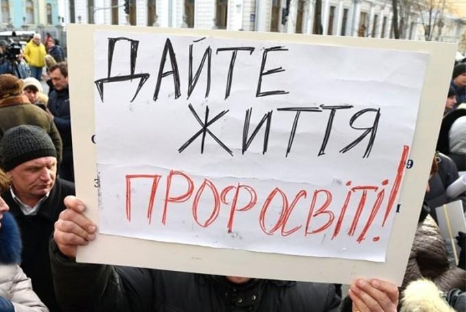 Фото: dsnews.ua