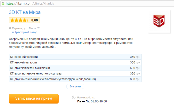 Clip2net_160409220603