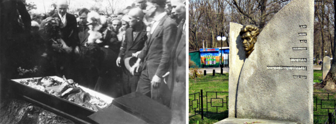 Похороны Николая Хвылевого 15 мая 1933 года и восстановленный надгробный камень на могиле писателя в Молодежном парке.