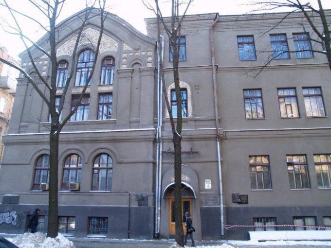 Дом писателей имени Василия Блакитного. Фото: wikimapia.org