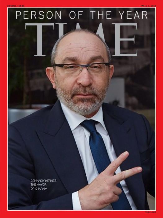 Кернес «Time»
