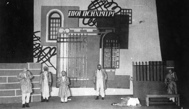 Спектакль «Народный Малахий» (1928). Фото: encyclopediaofukraine.com