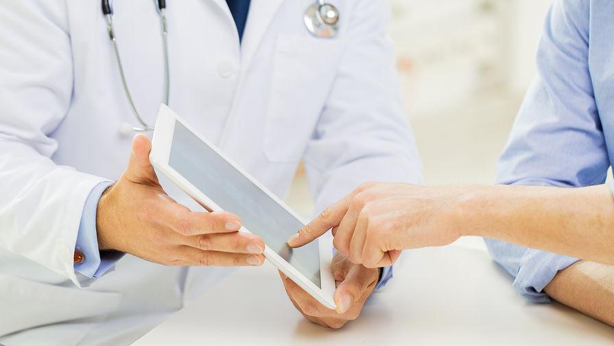 Запись на приём к врачу по телефону санкт-петербург красносельский район