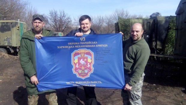 Крайний справа - Роман Доник. Фото: Facebook