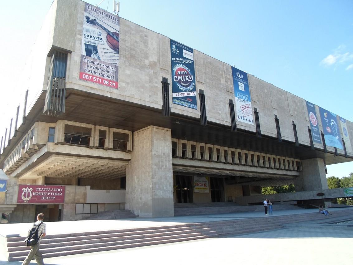 Театр оперы и балета в Харькове заминировали