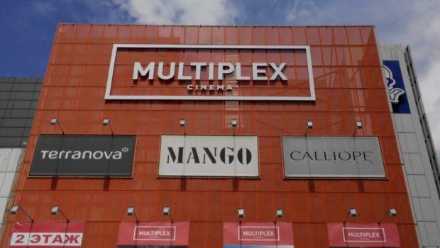 Multiplex Kharkiv