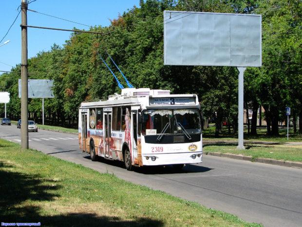 троллейбус №3
