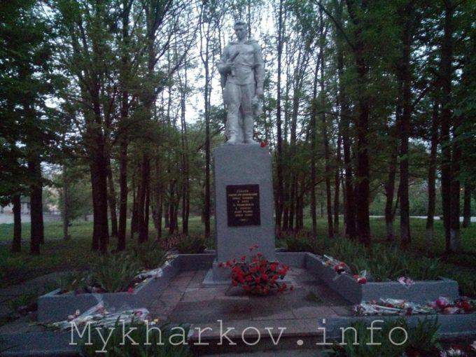 героям, павшим при освобождении Харькова