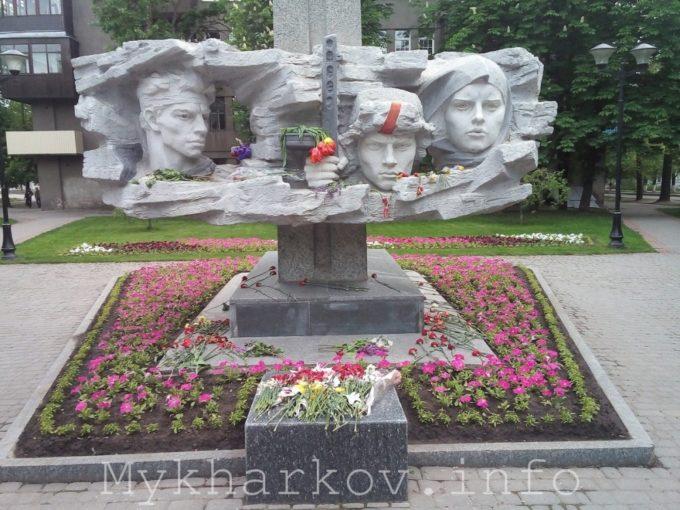 памятник подпольщикам и партизанам