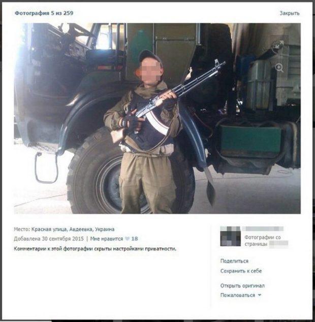 Фото: Владислав Абдула, пресс-служба СБУ