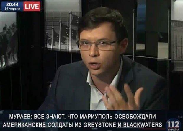 Скриншот из видео 112 канала