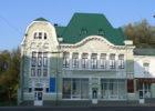 церковный музей Харьков