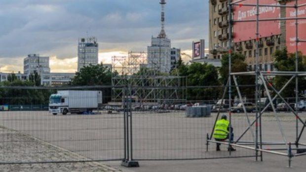 Фото: strana.ua