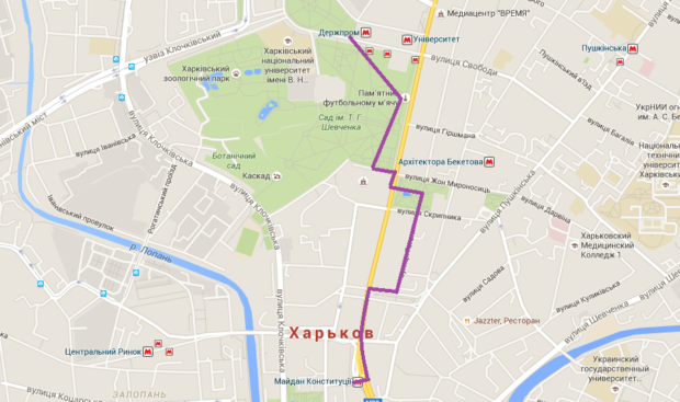 туристический маршрут по центру харькова