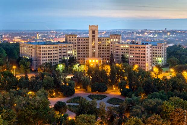 Национальный университет имени В.Н. Каразина, Харьков