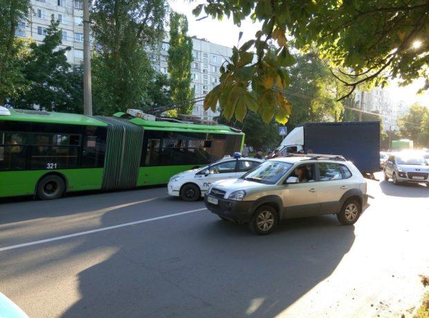 Фото: Харьков City