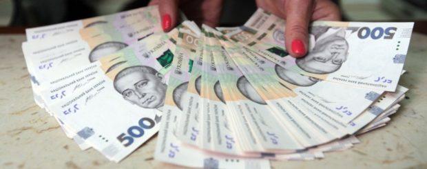 деньги для террористов