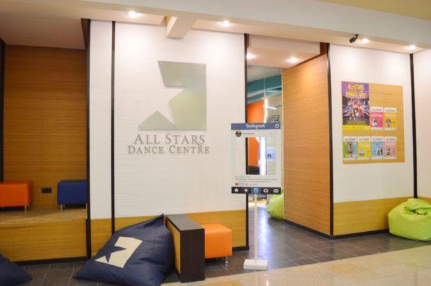 AllStars DC