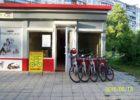 BikeProkat на Салтовке Харьков