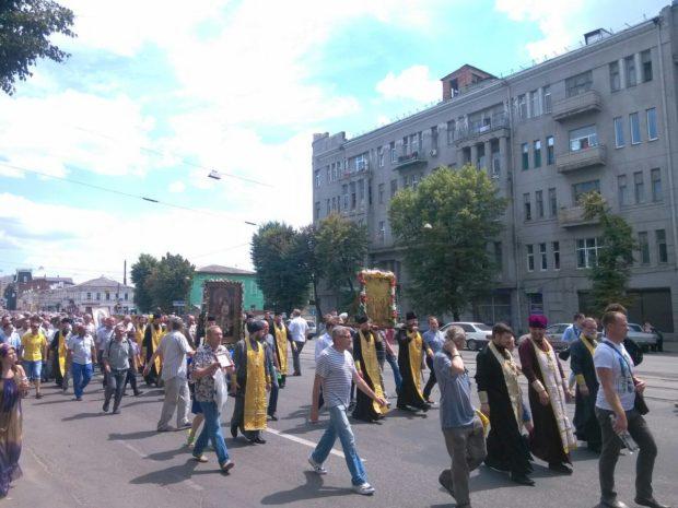 Фото: IT Sector Харьков