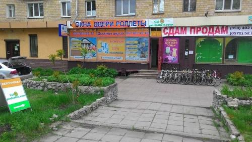 Велопрокатик на Одесской Харьков