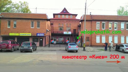 Велопрокатик на маршала Жукова Харьков