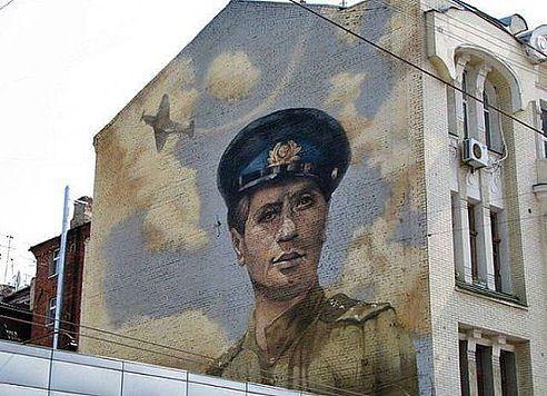 [Изображение: bykov-grafiti.jpg]