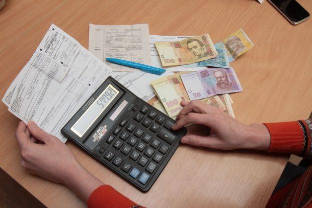 деньги квитанция тариф