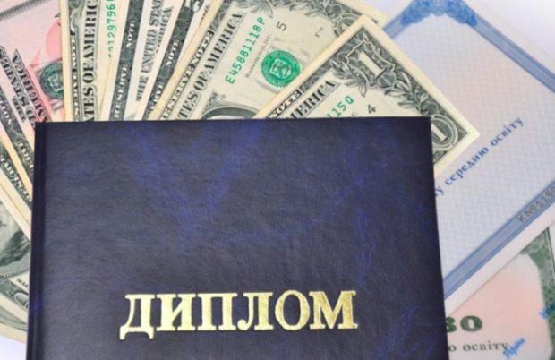 коррупция в вузах