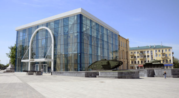 исторический музей Харьков
