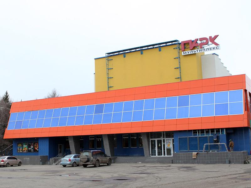 kino_park