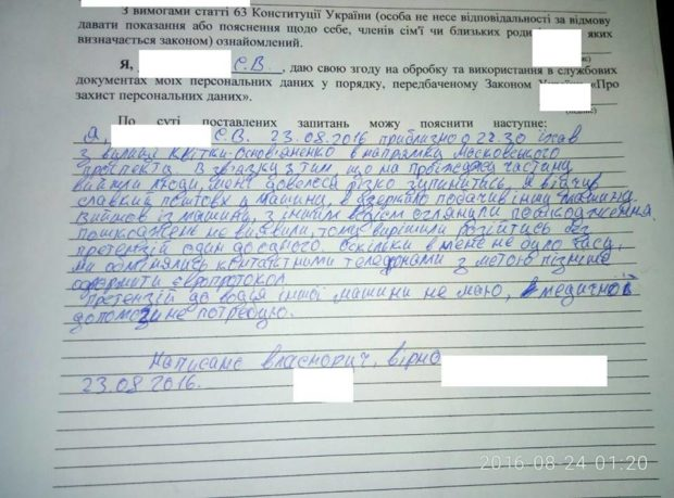 В ДТП попала шеф патрульной полиции Харькова